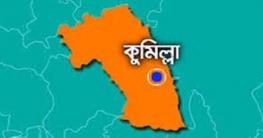 কুমিল্লায় অপ্রীতিকর ঘটনার জেরে সারাদেশে ৭১ মামলা: গ্রেফতার ৪৫০
