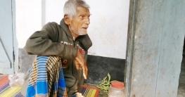 পানি উন্নয়ন বোর্ডেরপরিত্যক্ত ঘরেই মারা গেলেন সেইজনপ্রিয় শিক্ষক